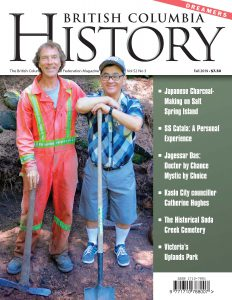 British Columbia History issue 52.3 cover