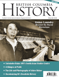 Picture: Union Laundry: Beyond the Racial Stereotype