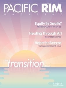 Pacific Rim Magazine Cover 2018 Transition, stylized depiction of a sinking sun in the ocean